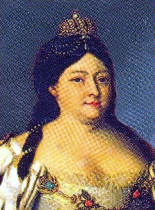 http://ruhistory.narod.ru/ru/history/tsar/romanovs/Anna_Ioan.jpg