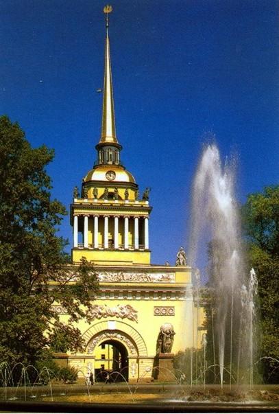 Санкт-Петербург. Здание Адмиралтейства.